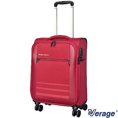 Verage~維麗杰 19吋 簡約商務系列登機箱(紅)