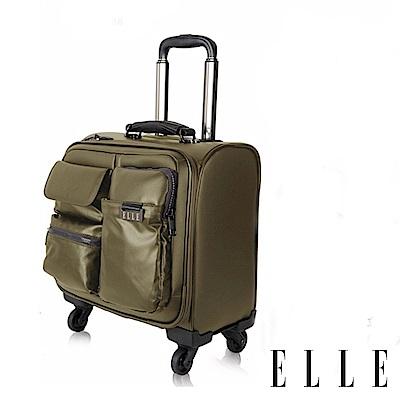 福利品 ELLE 火紅優雅尼龍X皮革登機箱商務拉桿登機箱- 軍綠色