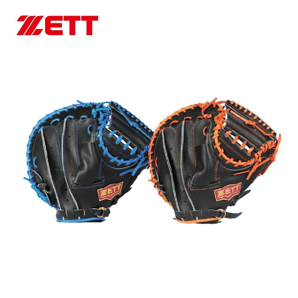 ZETT 50系列棒壘手套 32吋 捕手用 BPGT-5012