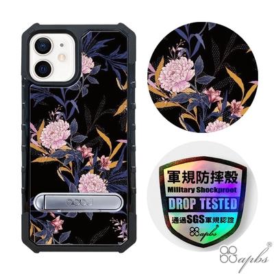 apbs iPhone 12 mini 5.4吋專利軍規防摔立架手機殼-花語-麝香石竹