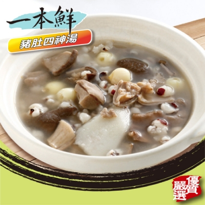任選_蔥阿伯 豬肚四神湯(彩盒)(500g)