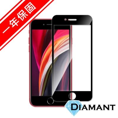 Diamant iPhone SE2/2020 全滿版9H超硬度防爆鋼化玻璃保護貼 黑