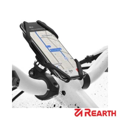 Rearth Ringke 通用型自行車專用車架(Spider Grip Mount)