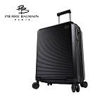 【  PB 皮爾帕門  】24吋輕量簡約防爆可加大行李箱