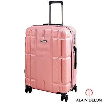 ALAIN DELON 亞蘭德倫 24吋簡約旅行系列行李箱(玫瑰金)