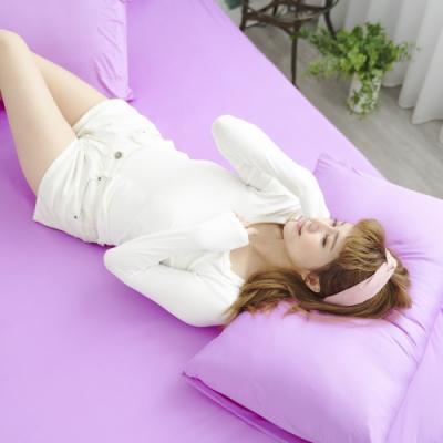 Adorar COOL沁涼純粹素色雙人床包枕套三件組-粉紫