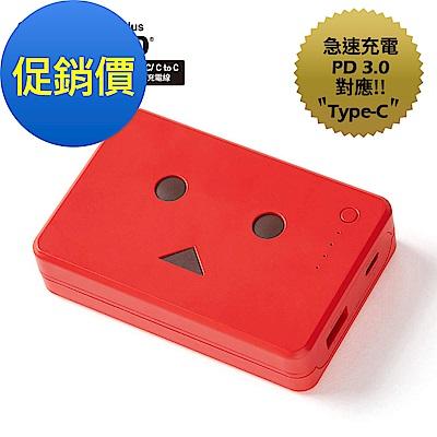 [PD快充版]cheero阿愣10050mAh 雙輸出行動電源-草莓紅