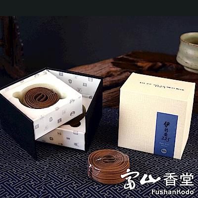 富山香堂 淨化磁場沉靜心靈趕走憂鬱-伊利安225 1.5-2H盤香精裝盒