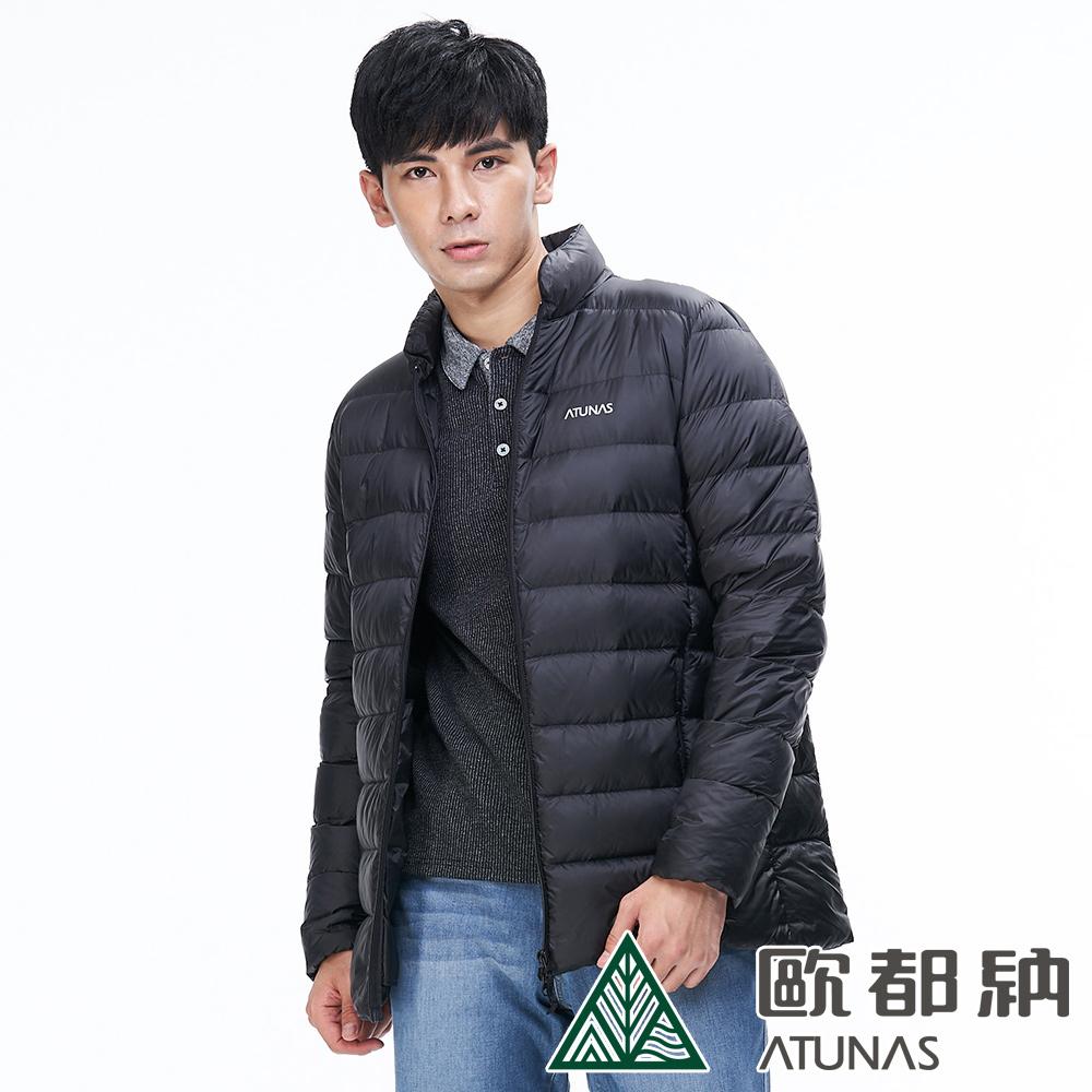 【ATUNAS 歐都納】男款休閒中長版輕量潑水羽絨保暖外套A-G1849M黑