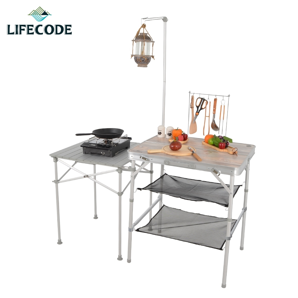 LIFECODE 多功能料理桌/戶外廚房-橡木紋