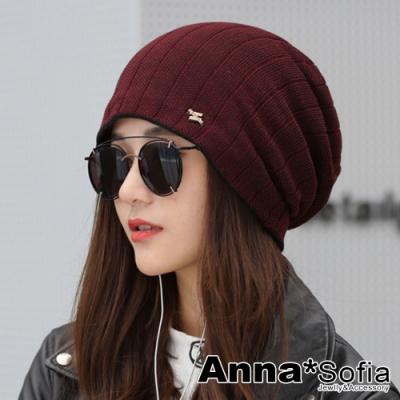 【2件69折】AnnaSofia 直條點色H銅標 加厚絨毛套頭貼頭毛帽(深酒紅系)
