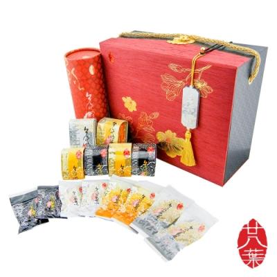 梨山烏龍茶鳳凰禮盒(252g)