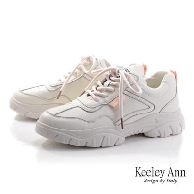 Keeley Ann輕運動潮流 經典綁帶休閒鞋(米白色-Ann系列)