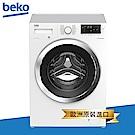 beko英國倍科 10公斤變頻滾筒洗衣機WMY10148LI