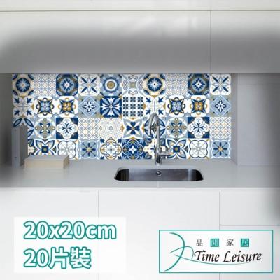 Time Leisure 陶瓷仿花紋防水牆壁磁磚貼ET113亮膜20x20cm/20片裝