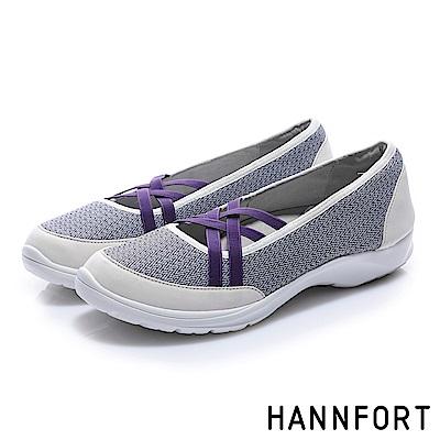 HANNFORT EASY WALK交叉彈性帶氣墊健走鞋-女-簡約紫