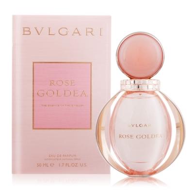 BVLGARI 寶格麗 Rose Goldea 玫瑰金漾女性淡香精50ml-國際航空版