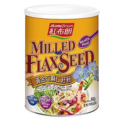 (滿額888)紅布朗 黃金亞麻仁籽粉(350g)