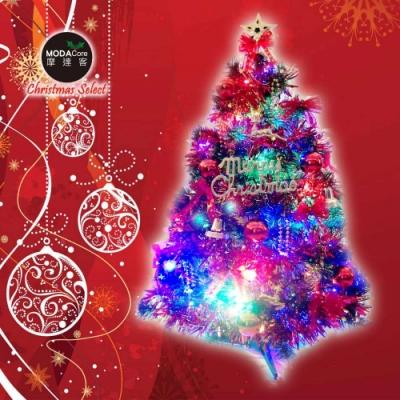 摩達客 台灣製3尺豪華型裝飾綠色聖誕樹(紅金色系配件)+50燈LED燈插電式燈串一串彩光