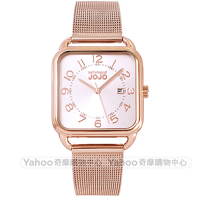 NATURALLY JOJO 簡約魅力米蘭帶方型手錶-玫瑰金/ 30 mm