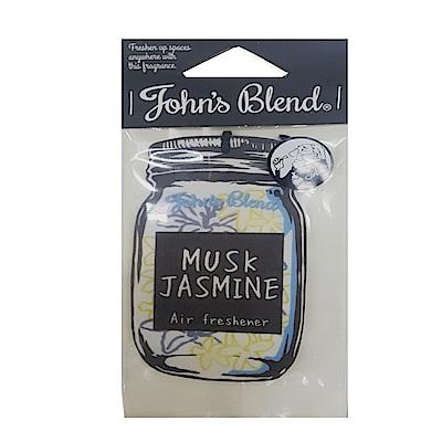John s Blend 香氛吊片-茉莉麝香(11g)