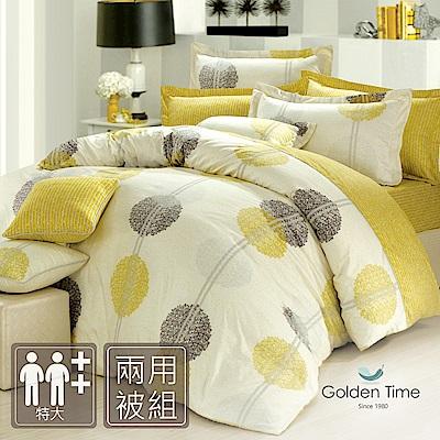 GOLDEN-TIME-圓舞曲-綠-精梳棉-特大四件式兩用被床包組