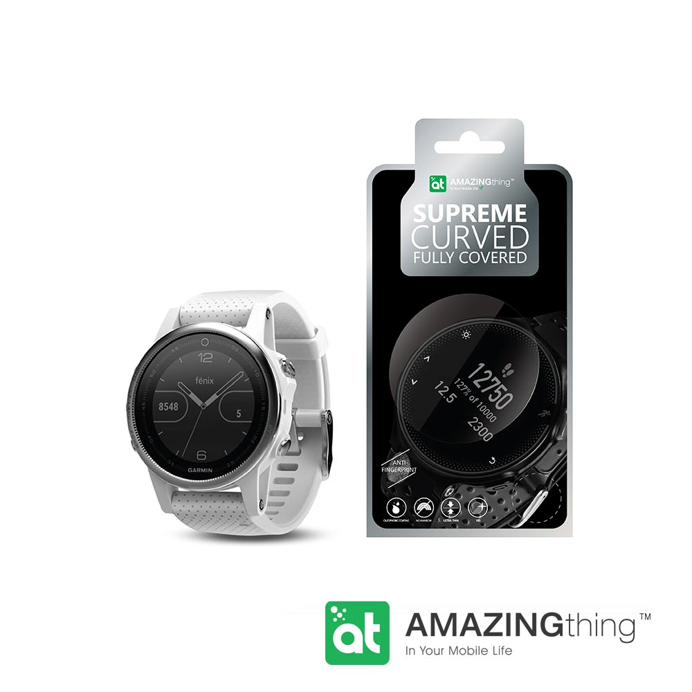 AmazingThing Garmin Fenix 5S 螢幕保護貼