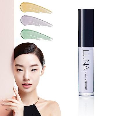 韓國LUNA 修容提亮遮瑕膏4.5g-淺紫色(皮膚暗沉適用)