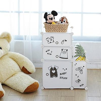 IKLOO宜酷屋_趣味卡通收納櫃