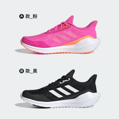 【時時樂限定】ADIDAS 中大童休閒鞋 (二款任選)