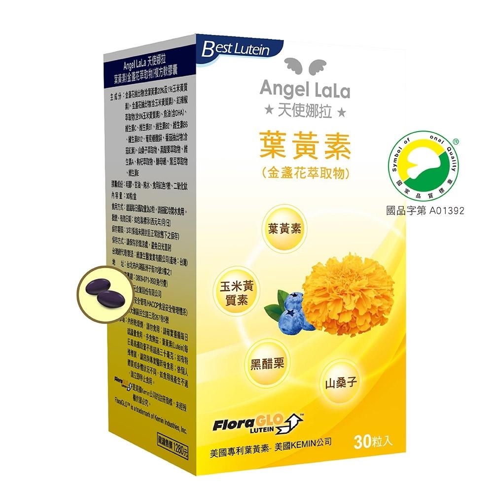 Angel LaLa 天使娜拉 Kemin葉黃素複方軟膠囊(30粒/瓶)