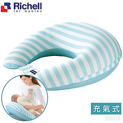 日本《Richell-利其爾》攜帶型充氣式多功能授乳枕