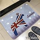 TROMSO簡單生活超柔軟舒適地墊-M59英倫小馬