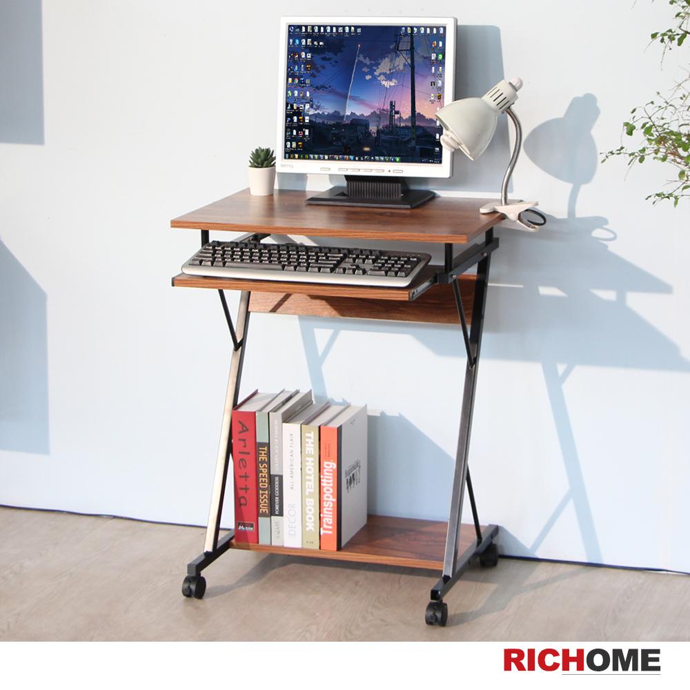 DM超實用EZ電腦桌 @ Y!購物