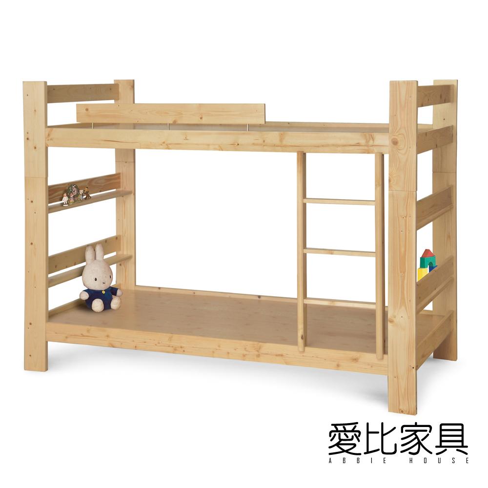 愛比家具 松木原木單人3.5尺雙層床