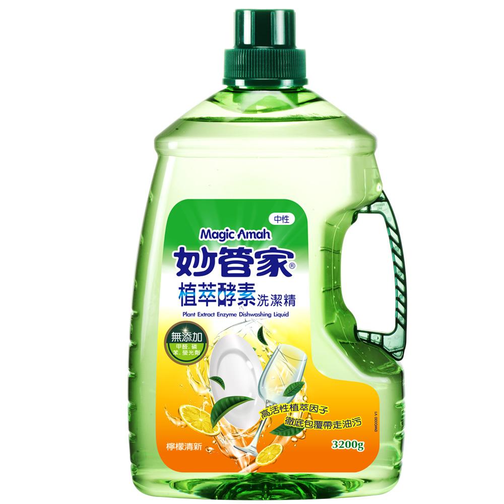 妙管家-植萃酵素洗潔精3200g