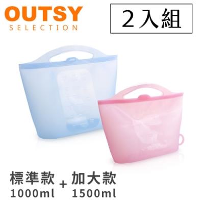 升級版果凍QQ矽膠食物夾鏈袋/分裝袋-1000ml+1500ml兩件組(顏色隨機)