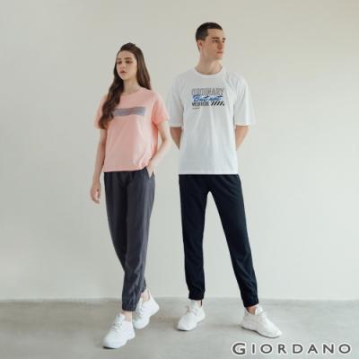 【時時樂】GIORDANO 3M機能修身束口褲(男女款任選)