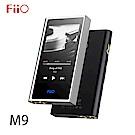 【FiiO】M9 Hi-Fi無損級高解析音樂播放器