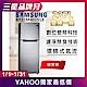 [館長推薦] SAMSUNG三星 237公升 1級變頻雙門電冰箱 RT22M4015S8/TW product thumbnail 1
