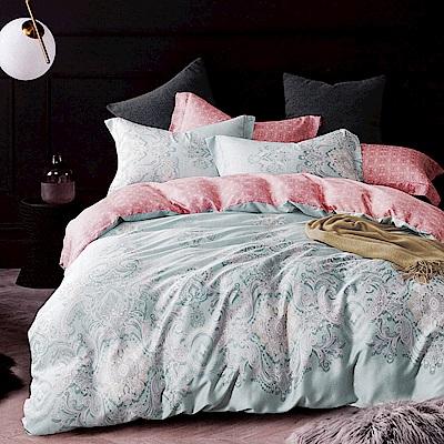 Lily Royal 60支頂級天絲 三件式床包組 雙人 莉茲足跡