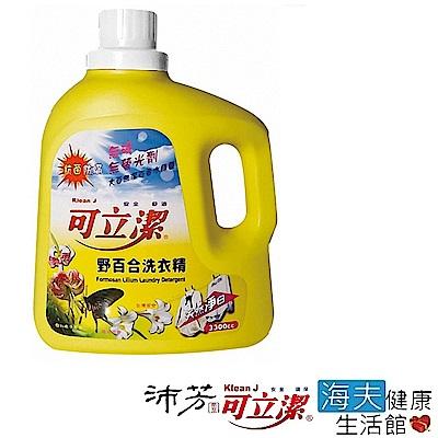 眾豪 可立潔 沛芳 高級 野百合洗衣精(每瓶3300cc,4瓶包裝)