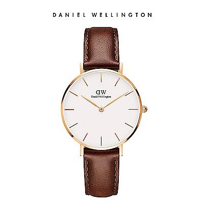 DW 手錶 官方旗艦店 32mm玫瑰金框 Petite 棕色真皮皮革錶