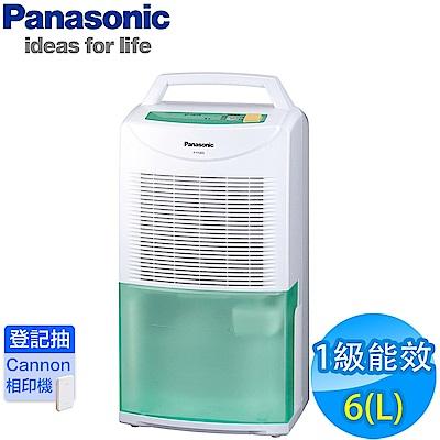 [時時樂限定] Panasonic國際牌 6L 1級機械式環保除濕機 F-Y12ES