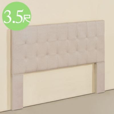 Homelike 百福貓抓皮床頭片-單人3.5尺(米色)