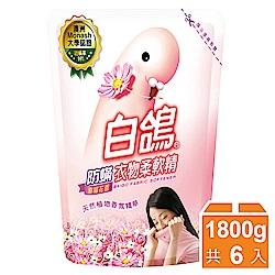 白鴿防蟎衣物柔軟精補充包-幸福花香1800g 6入/箱