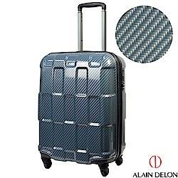 ALAIN DELON 亞蘭德倫 20吋TPU系列拉鍊登機箱(藍)