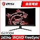 MSI微星 Optix G27CQ4 27型 2K 165Hz電競曲面顯示器 product thumbnail 1