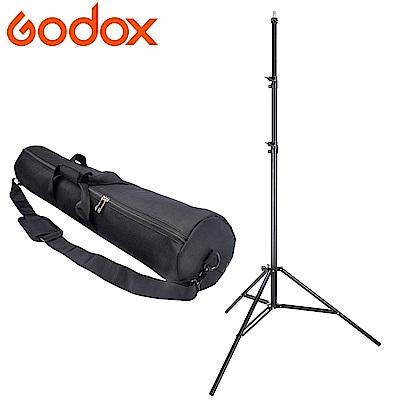 GODOX 神牛 LA300 閃燈架/棚燈架 含燈架包(280cm)