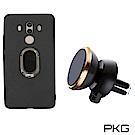 PKG 華為Mate10 抗震防護手機殼-支援磁吸車架功能